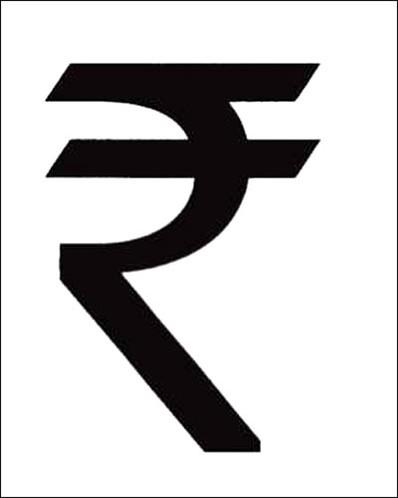 New Indian Rupee Symbol Techsivam Tips