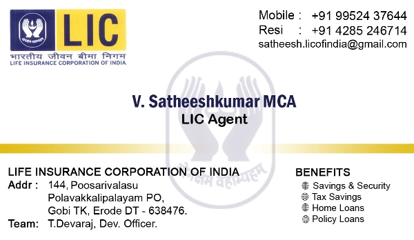The attractive benefits in new bheema gold policy from lic advertisements colourmoves